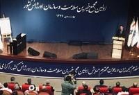 اولین مجمع خیرین سلامت و اورژانس کشور برگزار شد