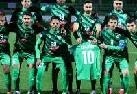 حریف استقلال به تهران رسید