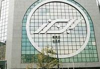 دولت مکلف به واگذاری باقی مانده سهام خود در شرکت بیمه البرز شد
