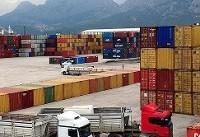 شرط صادرات از مناطق آزاد