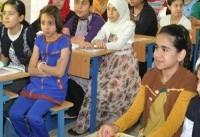 تدریس زبان فرانسوی در مدارس اقلیم کردستان عراق آغاز شد