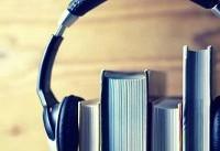 ماهانه ۲ کتاب صوتی برای انجمن نابینایان تولید می شود