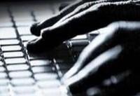 نفوذ هکرها به ۶۲۰ میلیون حساب کاربری آنلاین