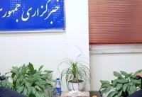 ۹۰ زندانی بوشهری مشمول عفو رهبری شدند