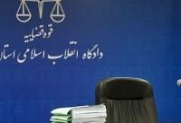 ممانعت از ارتباط وکیل با موکل در دادگاه، تخلف قضایی است