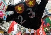 کاهش رشد اقتصادی هنگ کنگ