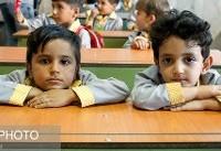 مدارس خاص شناسنامهدار میشوند