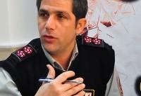 آتش سوزی در مجتمع تجاری آوا سنتر تهران