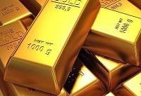 دوشنبه ۲۹ بهمن   قیمت طلا در دنیا هم گران شد