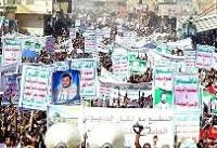 تظاهرات مردمی گسترده در یمن در حمایت از فلسطین و قدس