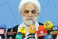 هشدار سخنگوی قوهقضاییه به زندانیان مشمول عفو/ احتمال اعلام عفو مجدد تا ماه رمضان