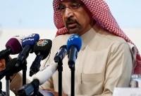 قرارداد سعودیها برای تامین نفت پاکستان