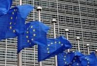 ابراز تاسف اتحادیه اروپا از عدم تمدید معافیت خرید نفت از ایران