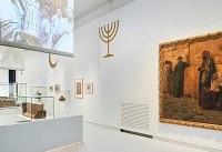 آلمانیها به منع ورود خبرنگار ایرانی به موزه Â«یهود» اعتراض کردند