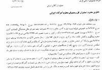 هر فرد به هر میزان می تواند ارز به ایران وارد کند