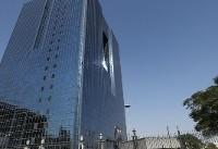 بانک مرکزی: عسگر اولادی ۱۶ میلیون یورو صادرات داشته و پولش را به اقتصاد ...