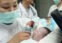 مقاومت مقامات محلی در برابر سیاست افزایش جمعیت در چین