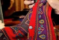 درخواست از استانداران برای حمایت از مشاغل خانگی و صنایع دستی تولیدی زنان