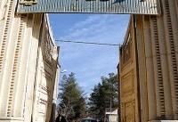 تملک اماکن تاریخی شهرها از دستور کار وزارت راه و شهرسازی خارج شد