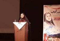 سفیر ایران در برونئی: امیدوارم نماینده شایسته ای برای کشورم باشم