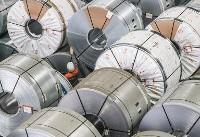 برزیل خواستار دریافت خسارت تعرفه واردات فولاد از اروپا شد