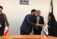 تفاهمنامه همکاری دفتر طب ایرانی وزارت بهداشت با مرکز خدمات حوزههای علمیه
