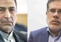 دبیر مرجع ملی کنوانسیون مبارزه با فساد منصوب شد