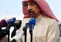 عربستان: نفت و گاز پاکستان را تامین میکنیم