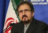 وزارت خارجه ایران: عربستان محل صدور تروریسم سازمانیافته در جهان است
