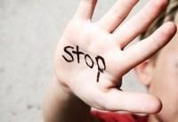 تجاوز به پسر ۱۵ ساله در استخر