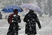 چهارشنبه برفی در انتظار مناطقی از شمال شرق کشور
