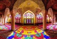 مجله چهار گوشه ایران
