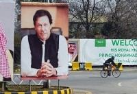 Saudi Prince Starts Asia Trip Pledging $20 Billion for Pakistan