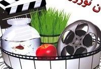 قیمت بلیت سینماها در سال ۹۸ به زودی اعلام میشود