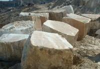 ۷۰ درصد ظرفیت صنعت سنگ بدون استفاده مانده است