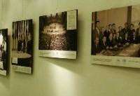 نمایشگاه عکس و اسناد همکاری سازمان ملل متحد و ایران در کرمان