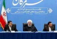 ویدئو / جلسه شورای اداری و افتتاح چند پروژه در استان هرمزگان