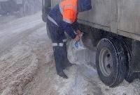تجهیزات زمستانی همراه داشته باشید