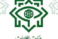 ضربه وزارت اطلاعات به باند فساد ارزی در مازندران