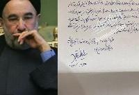 پیام تسلیت سیدمحمد خاتمی به مناسبت درگذشت پوران شریعت رضوی
