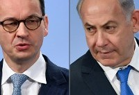 Poland shuns Israel summit amid Holocaust row
