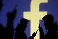 Facebook needs independent ethical oversight - UK lawmakers