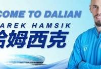 همشیک به دالیان چین پیوست