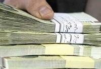 مجلس میزان حقوق های معاف از مالیات را تصویب کرد