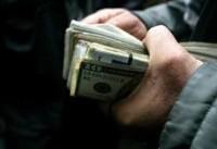 اتحادیه اروپا به افغانستان در مورد پولشویی هشدار داد