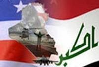 هشدار درباره سناریوی خطرناک آمریکاییها در عراق