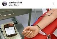 فراخوان اینستاگرامی مدیرعامل سازمان انتقال خون برای