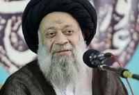 امامجمعه خبرساز اهواز استعفا داد