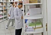 انجمن داروسازان تهران: ذخیره داروخانهها به ۲ ماه رسید