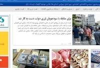واردات ارز آزاد شد